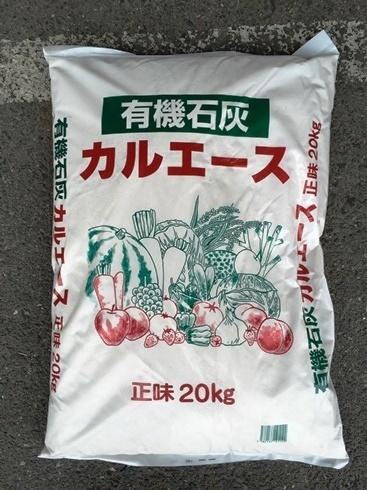 土壌改良5.JPG