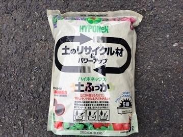 土壌改良7.JPG